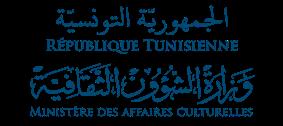 Ministère des affaires culturelles